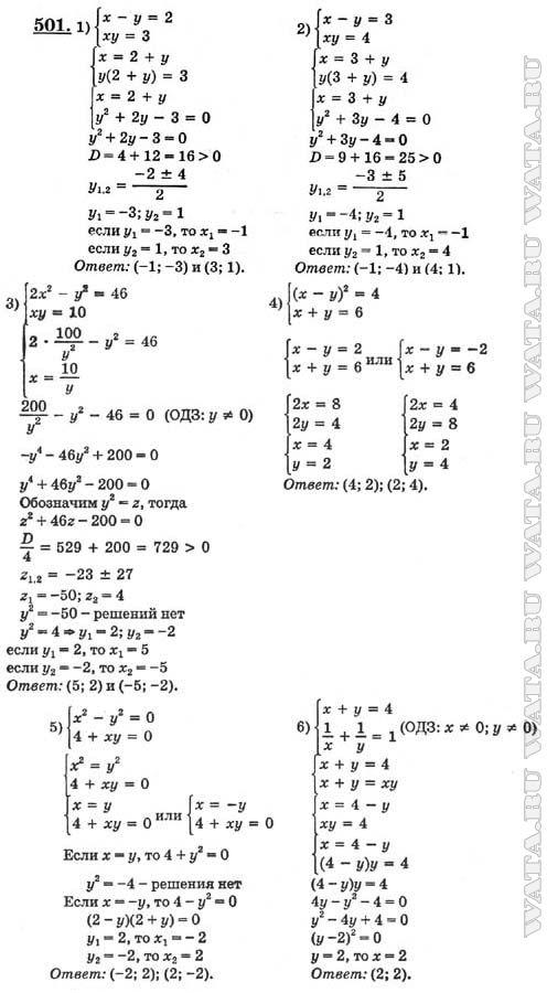 Решение упражнения 23 онлайн из учебника физики с.а.тихомирова 10 класс